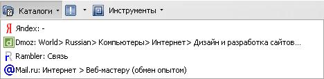 page promoter bar наличие в dmoz