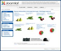 Как сделать из обычного шаблона шаблон joomla